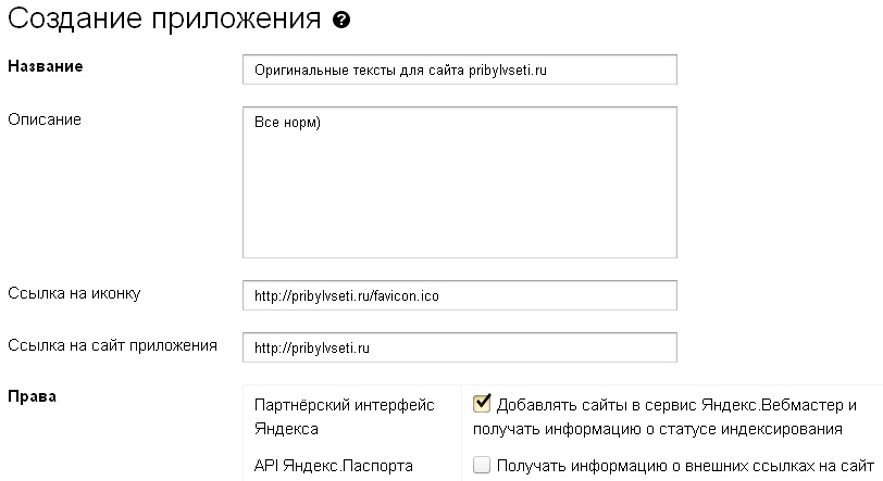 установка_01